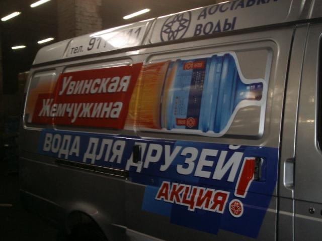 """Рекламные изображения на машинах """"Увинская жемчужина"""""""