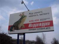 смешное в рекламе2