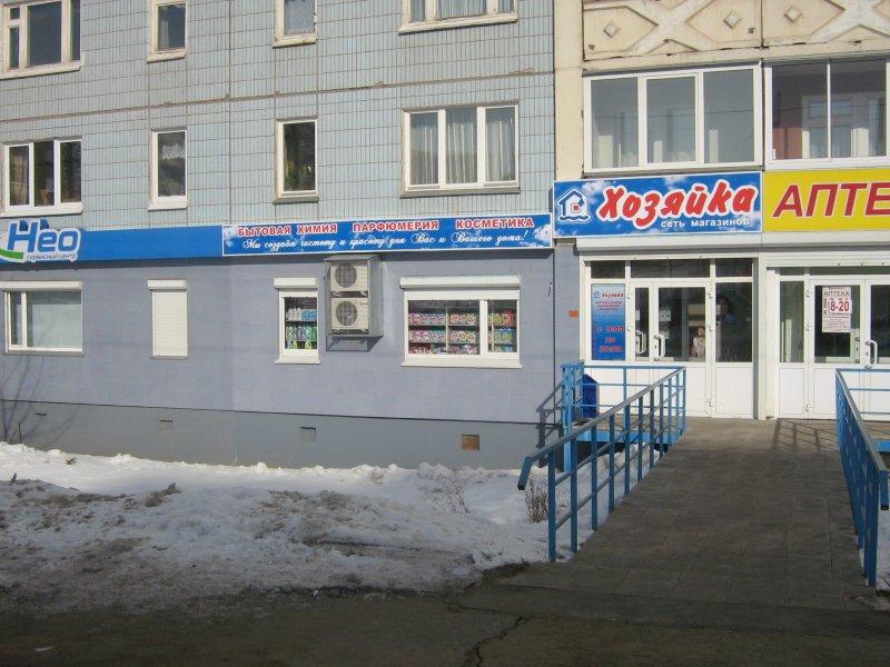 """Магазин """"Хозяйка""""-2"""