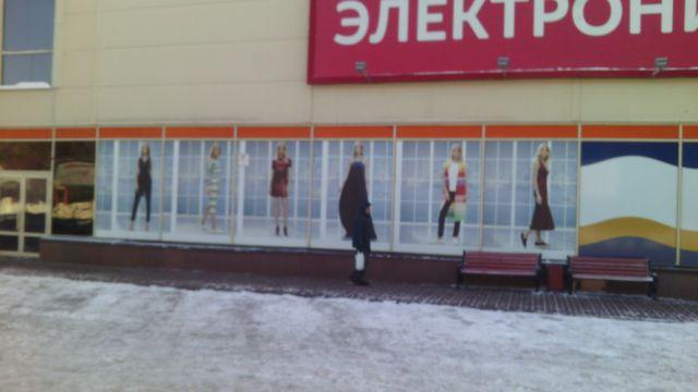 """Монтаж полноцветной печати в окна для ТК """"ИНСИТИ"""""""