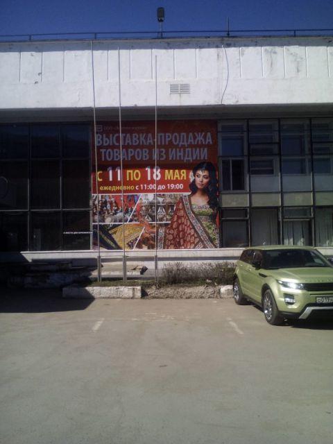 Печать и монтаж рекламных баннеров для РГ Нью Медиа г. Москва