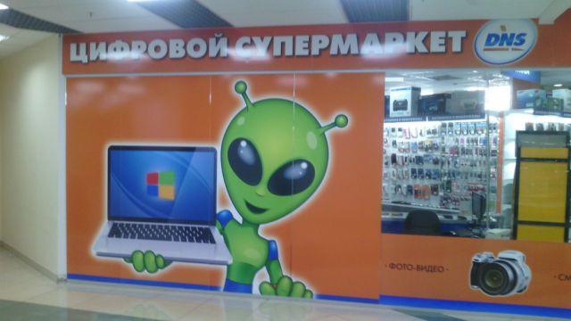 """Оформление магазина для ТК """"ДНС"""" ТЦ Малахит, г. Ижевск"""
