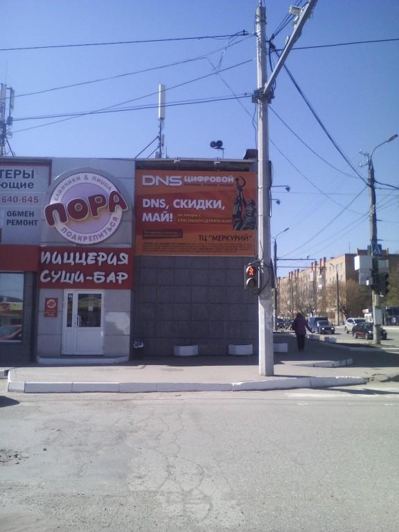 """Печать и монтаж акционных баннеров для ТК """"ДНС"""""""