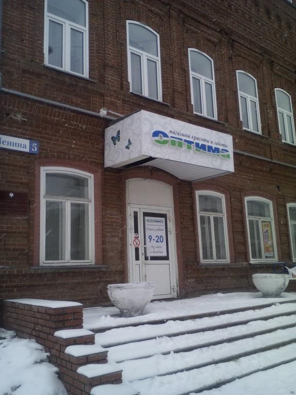 """Рестайлинг магазина ТК """"ОПТИМА"""" г. Воткинск"""