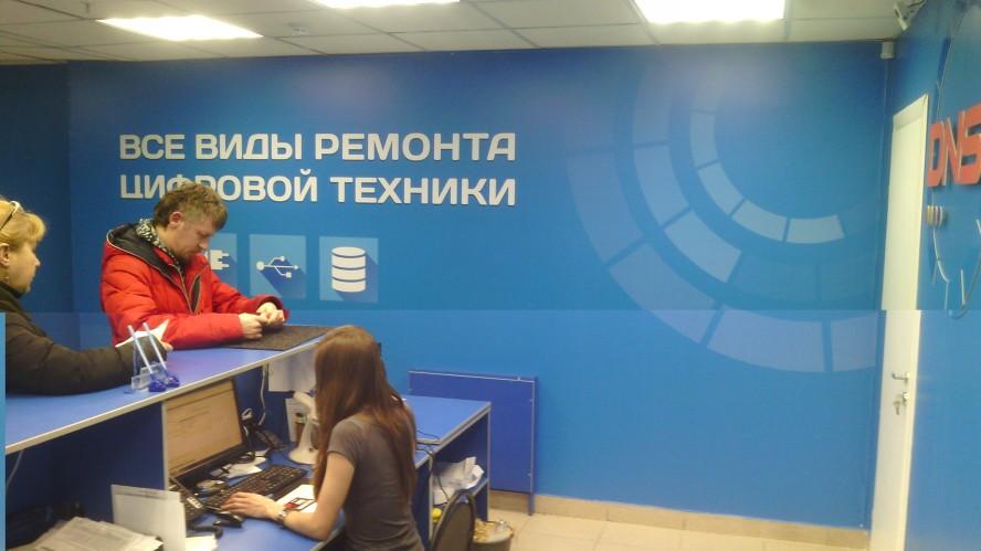 """Оформление сервисного центра """"ДНС"""" г. Ижевск"""