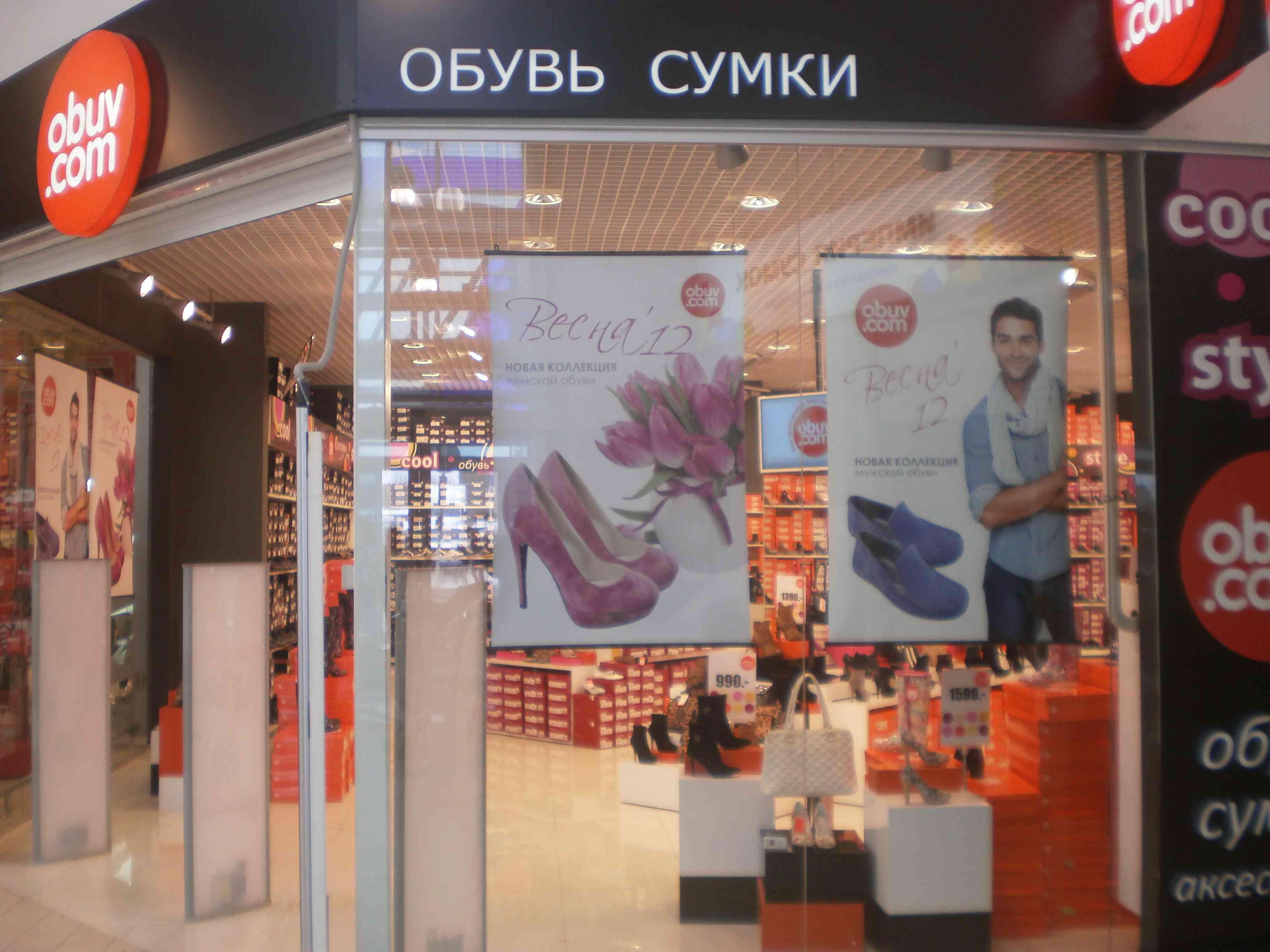 """Оформление витрины магазина """"Обувь-Com"""" в ТЦ """"Реал"""""""
